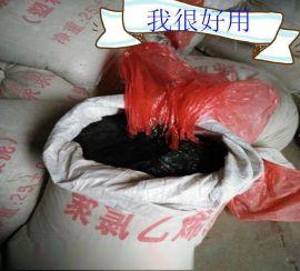 生产销售高性能聚氯乙烯胶泥防水油膏PVC胶泥填缝专用