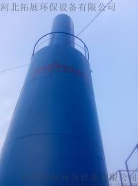 TL-40玻璃钢脱硫塔