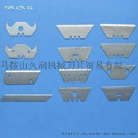 供应上海132/60/5香烟包装切纸刀