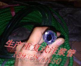 注浆管实力厂家 一次性注浆管 可维护注浆管