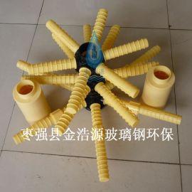 ABS布水器 水处理专用布水器