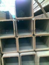 方管 方矩管 厚壁方管  大口径方矩管