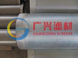 地热井滤水管 空调井滤水管