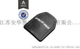防弹插板 BPC-AH01,防弹钢板,防弹板