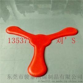 廠家特價熱銷熱壓異形EVA飛碟玩具