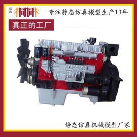 發動機模型 靜態合金模型 發動機模型制造廠家