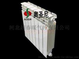 專業生產供應高壓鑄鋁散熱器暖氣片UR7002-600A