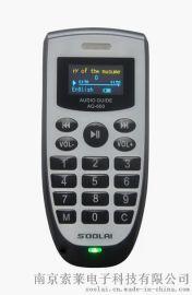 索莱 电子导游系统 智能导游系统 AG-600系列