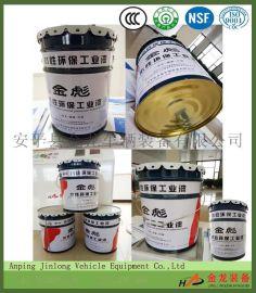 工厂直销 工业水性漆 金彪水溶性防腐防锈 多功能面漆