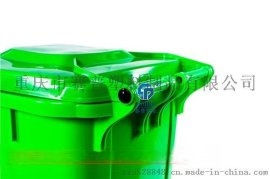 赛普专业生产脚踏塑料垃圾桶