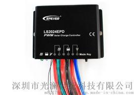 北京汇能  LS2024EPD  20A  太阳能路灯防水控制器