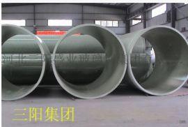 玻璃钢缠绕管道,玻璃钢管道 电力管