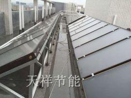 1*2太阳能热水器厂家安装价格
