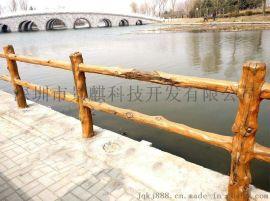 广西南宁仿木护栏厂家,广西南宁水泥仿木护栏,广西南宁河道仿木护栏