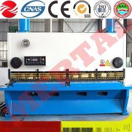 热销!南通宣均自动化设备QC11Y-16X2500液压闸式剪板机,高精度金属板料剪切机床