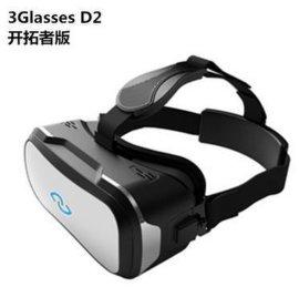 Three 3Glasses D2开拓者版VR一体机 虚拟现实头盔 Oculus Ri