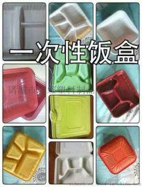 吸塑餐盒、環保餐盒、酒店飯店小吃打包專用飯盒