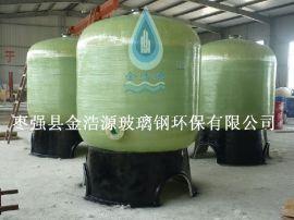 锅炉软化罐 耐腐蚀玻璃钢树脂罐 压力罐 玻璃钢罐生产厂家