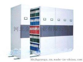 雄虎牌XH-MJG-024医院密集柜