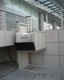 无障碍电梯/残疾人升降机/别墅家用电梯/电动液压升降平台/