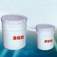 重庆  万州 专业生产供应灌缝胶