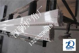 智勤河南阴阳角厂家乳白色材质墙角线国标材质