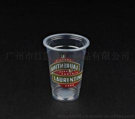 一次性塑料杯 印刷塑料杯 透明PP奶茶杯