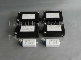 UV燈觸發器、UV專用電子觸發器