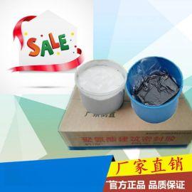 山东双组份聚氨酯密封胶室温固化防水密封胶