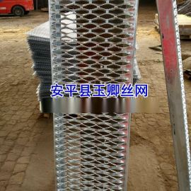 厂家加工订做3mm厚热镀锌鳄鱼嘴防滑板,车间机械防护鳄鱼嘴防滑板,铝合金鳄鱼嘴防滑板
