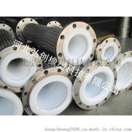 厂家**蒸汽软管 蒸汽胶管 品牌特惠