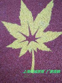 彩色透水混凝土 透水地面 透水路面 透水地坪材料 施工工艺 胶结剂配比/上海秀城厂家