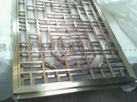 【订做各类不锈钢屏风隔断】美观持久 且耐氧化