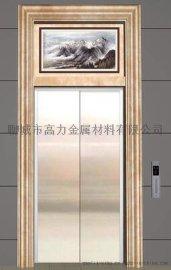 锌钢电梯门套 厂家 高力
