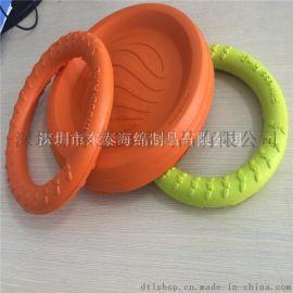 EVA注塑發泡寵物飛盤