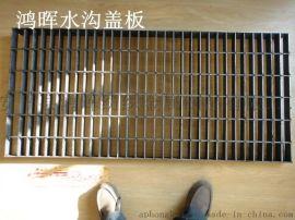 江苏水沟盖板 网格栅 安平格栅板厂家-鸿晖