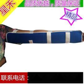 上肢胳膊夹板 医用上肢胳膊骨折临时固定夹板 上肢大夹板