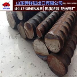 HRB400螺纹钢/热轧带肋螺纹钢筋/三级螺纹钢