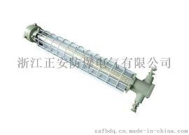 矿用隔爆型LED巷道灯DGS18/127L(A)