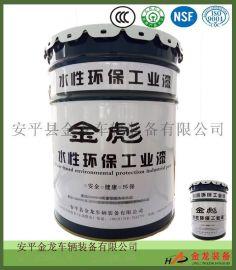 金彪牌双组份 工业水性漆 水性 丙烯酸改性醇酸磁漆