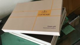 礼品盒精品盒包装印刷