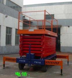 升降平台厂家 SJY0.3-4 液压升降平台 移动升降平台车 高空作业