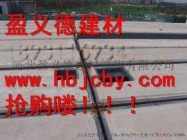 四川盈义德隔声gb2113 钢骨架轻型板