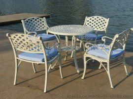 供應鑄鋁花園家具/鑄鋁餐桌椅/露臺陽臺休閒桌椅(ALT-7284)