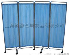醫用不鏽鋼隔斷屏風 三折屏風 可定做