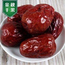 新疆大枣500g和田红枣 零售批发新疆原产地直销 免洗零食