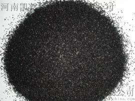 供应西安G-01椰壳活性炭