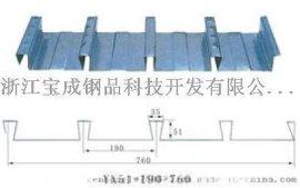楼承板 YXB65-254-762 YXB65-220-660 YXB65-185-555