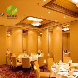 饭店包厢活动房 酒楼吊顶屏风 餐厅移动挡板 多样 多式 多能 铝合金材质牢固安全