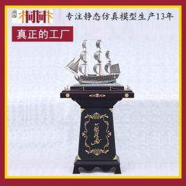 仿真船模型 合金船模廠家 船模型批發 船模型制造 至尊版古帆船(立式)禮品船